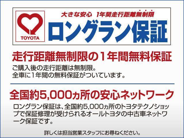 ネッツトヨタ東海(株) U-carLand豊川(1枚目)