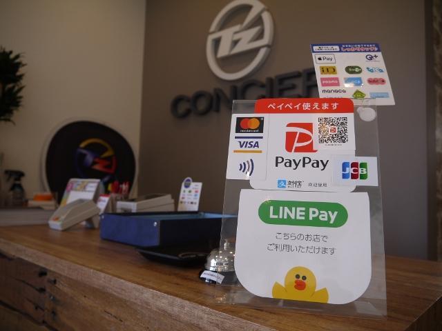 各種カード・電子マネーに対応しております。