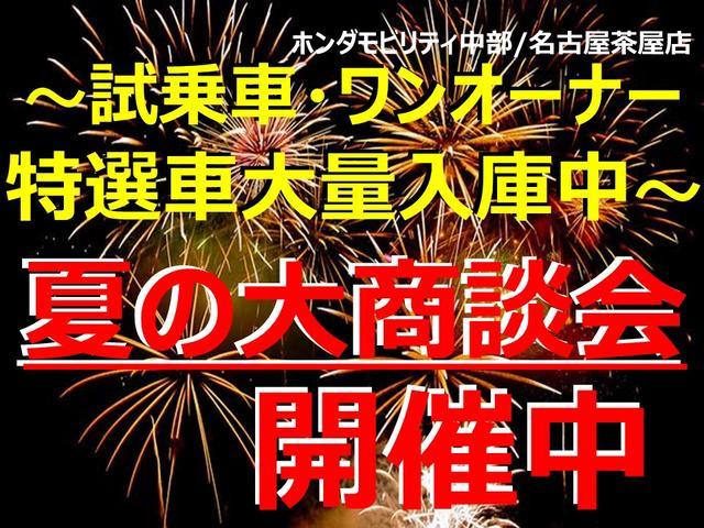 Honda Cars 愛知 名古屋茶屋店(1枚目)