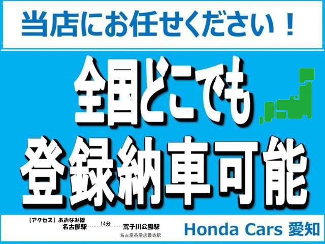 Honda Cars 愛知 名古屋茶屋店(4枚目)
