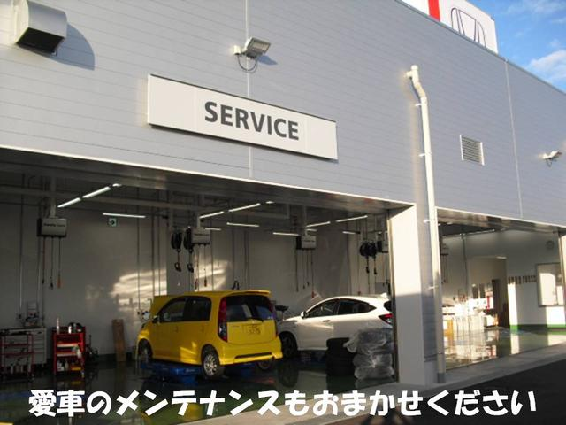 Honda Cars 愛知 名古屋茶屋店(5枚目)