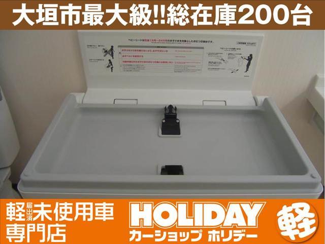カーショップホリデー 軽届出済未使用車専門店(4枚目)