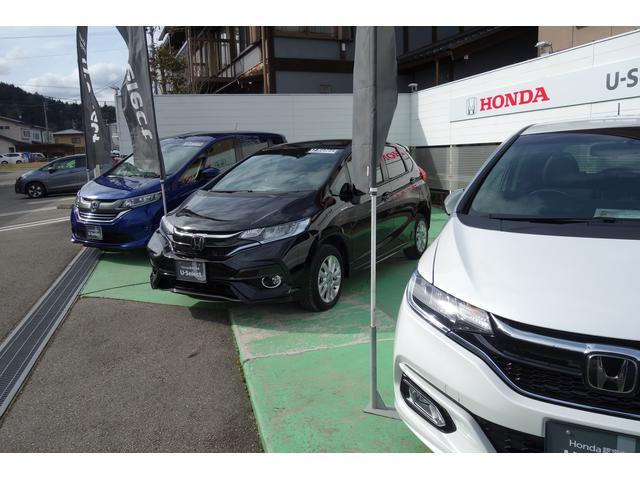 Honda Cars岐阜 U-Selectコーナー高山(2枚目)