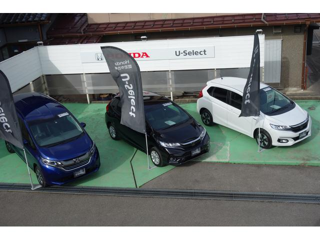 Honda Cars岐阜 U-Selectコーナー高山(5枚目)