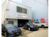 garage PZ