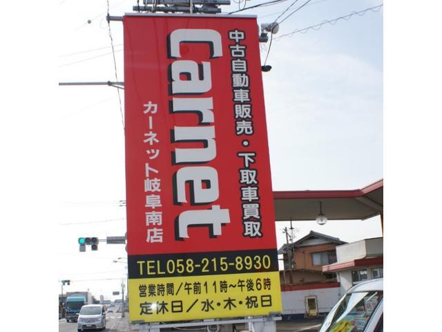 Carnet 岐阜南店 ㈱クリエイトコーポレーション(1枚目)