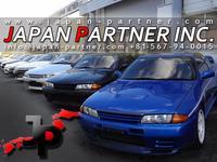 ジャパンパートナー