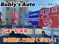 セカンドカー専門店 bubly's auto 磨き工房ポラリス