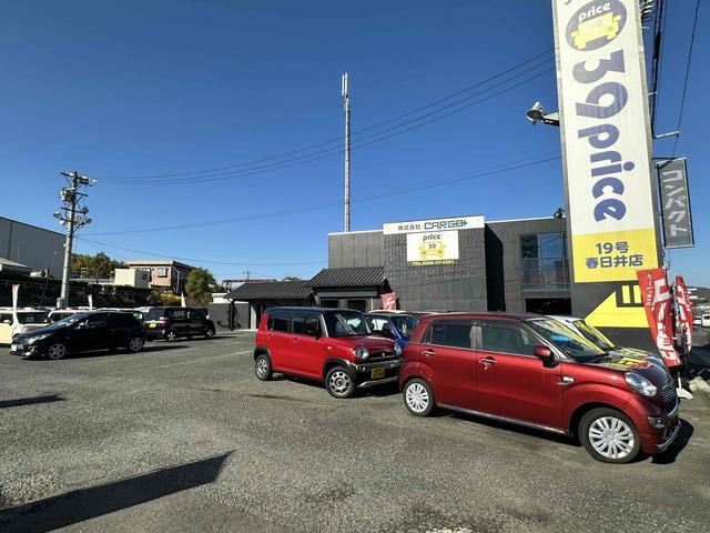39プライス 19号春日井店(0枚目)