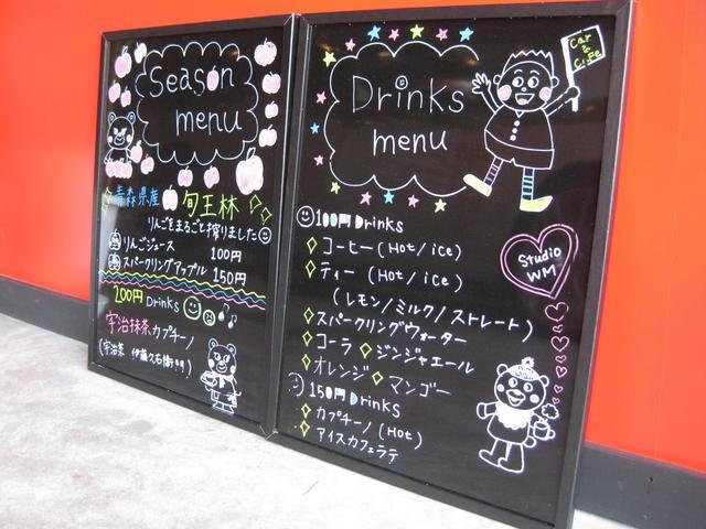 car&cafe Studio WM(6枚目)
