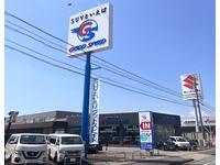 三重県下最大級のミニバン専門店です!ミニバンだけではなくでもご相談ください!!