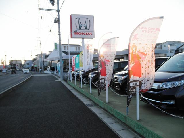 Honda Cars 愛知 旭前店(2枚目)