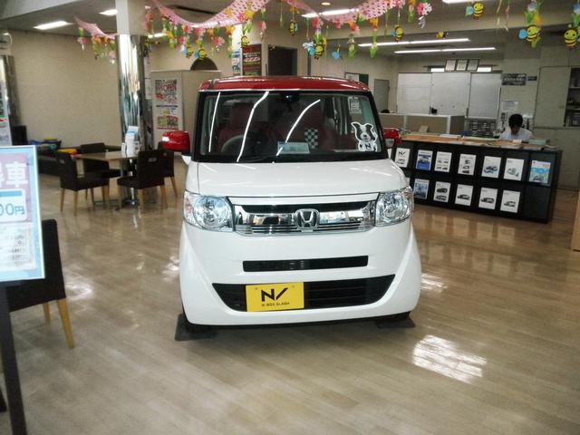 Honda Cars 愛知 旭前店(3枚目)