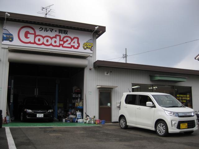 Good24 大口店(2枚目)