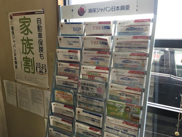 各種保険加盟もお任せ!損保ジャパン代理店!