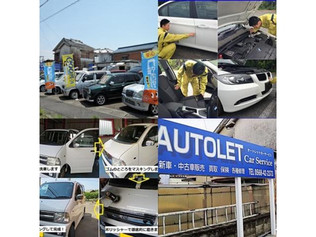 [愛知県]オートレットカーサービス 軽自動車&支払総額専門店