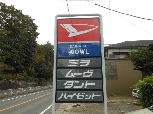 株式会社OWL