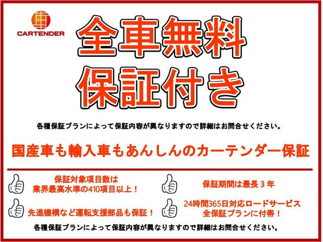 CARTENDER カーテンダー関東(3枚目)