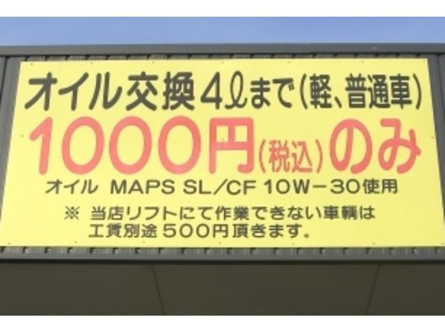 アプローズ 松阪店(1枚目)