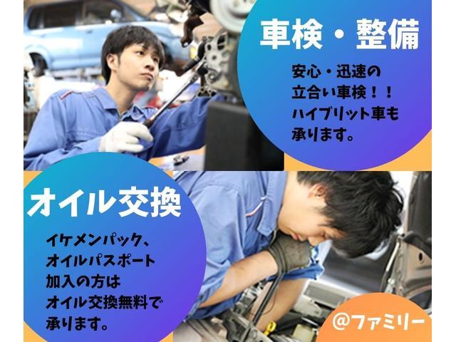 (株)ファミリー各務原店 届出済未使用車専門店(2枚目)