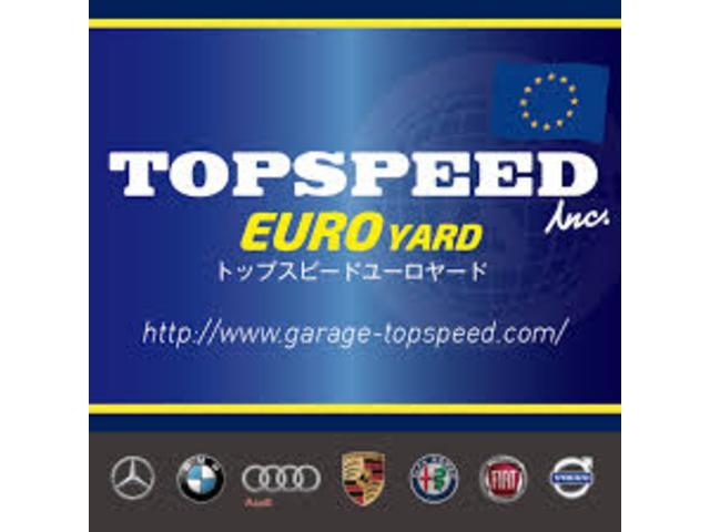 株式会社garage TOPSPEEDユーロヤード