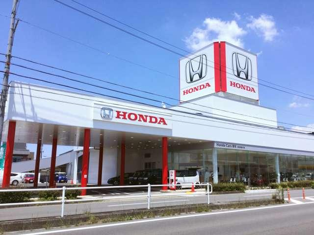 Honda Cars 愛知 江南赤童子店(1枚目)