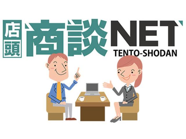 RiSE四日市北店(カーセブン四日市羽津店) 株式会社ライズ(2枚目)