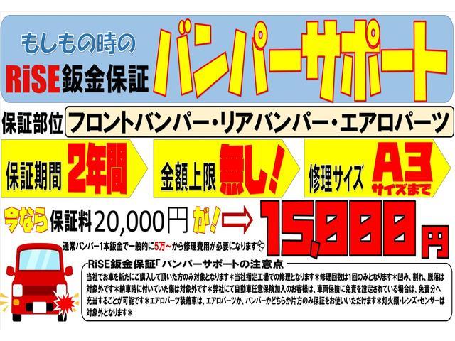 RiSE四日市北店(カーセブン四日市羽津店) 株式会社ライズ(3枚目)