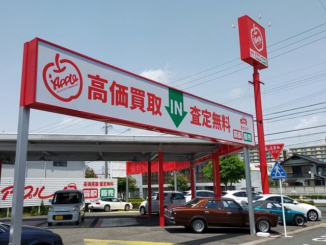 アップル豊橋佐藤店
