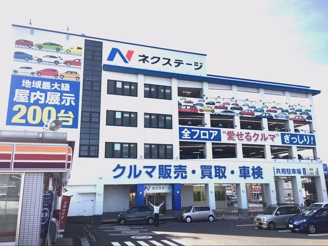 ネクステージ 東浦店(1枚目)