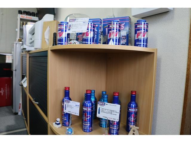 WAKOS商品各種取り扱い販売致します。