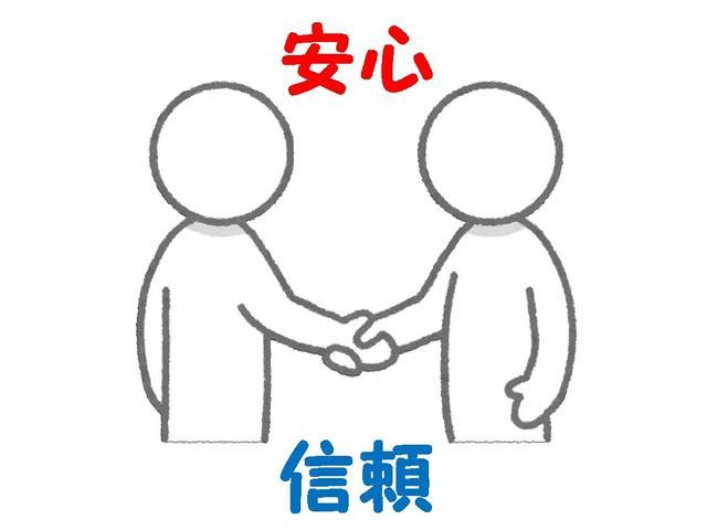 ラビット あま中央道店(4枚目)