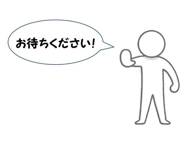 ラビット あま中央道店(5枚目)