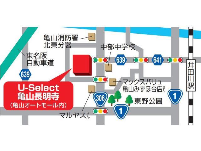 Honda Cars 三重北 U-Select 亀山長明寺(0枚目)