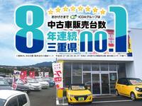 ポイント5 亀山店