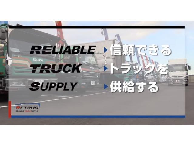 信頼できるトラックを提供いたします!