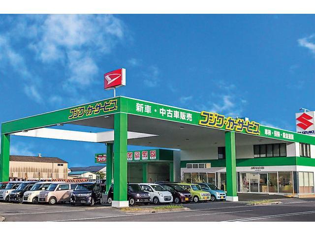 フジワ・カーサービス大垣西店