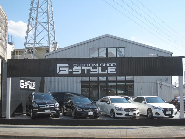 CUSTOM CAR SHOP G-style