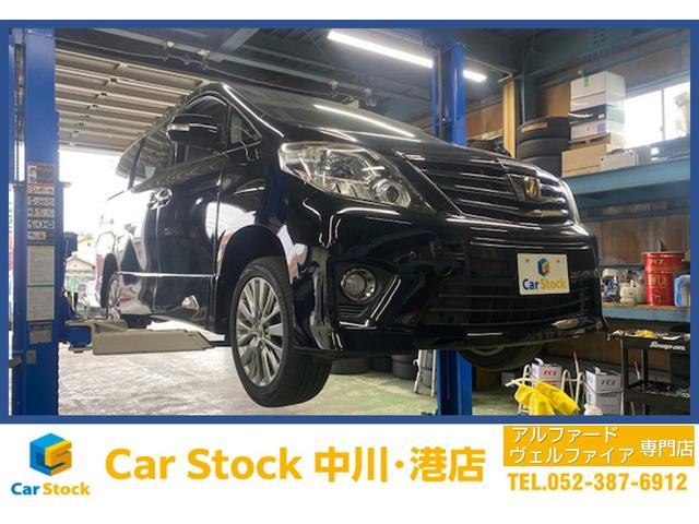 Car Stock (株)カーストック 中川・港店 マツダ車専門店(2枚目)