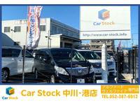Car Stock (株)カーストック 中川・港店 マツダ車専門店