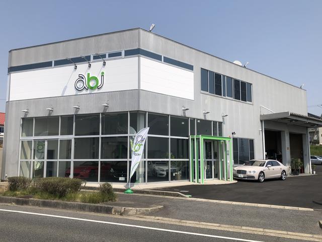 株式会社abj AUTO BRAIN JAPAN オートブレインジャパン(5枚目)