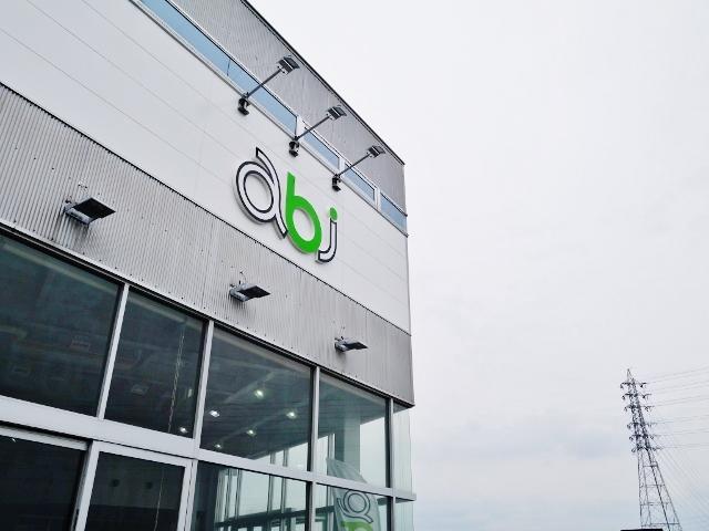 2020年4月4日(土)愛知県みよし市へ移転オープン致しました。