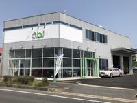 株式会社abj AUTO BRAIN JAPAN オートブレインジャパン