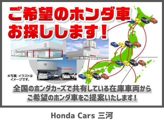 Honda Cars三河 U-select岡崎南(5枚目)