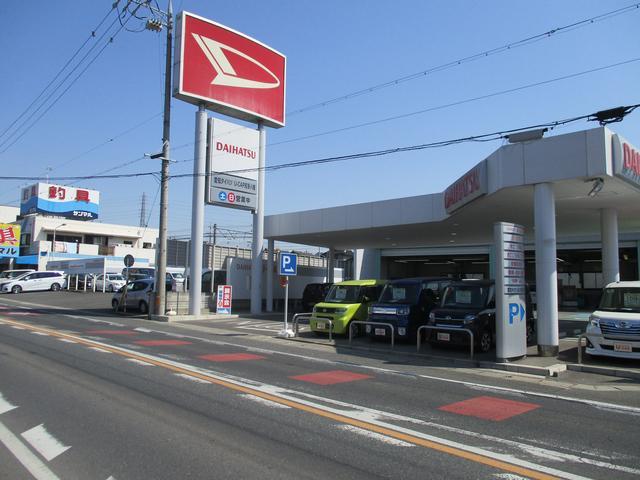愛知ダイハツ株式会社(旧名古屋ダイハツ(株))U-CAR知多八幡店