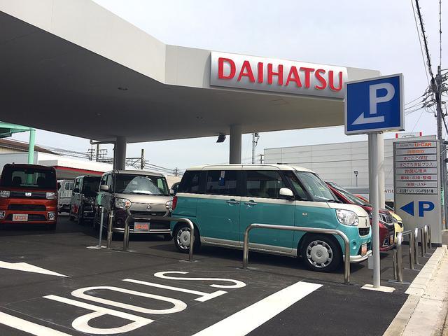 愛知ダイハツ株式会社(旧名古屋ダイハツ(株))U-CAR知多八幡店 (2枚目)