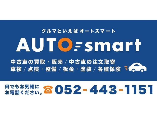 AUTO smart(1枚目)