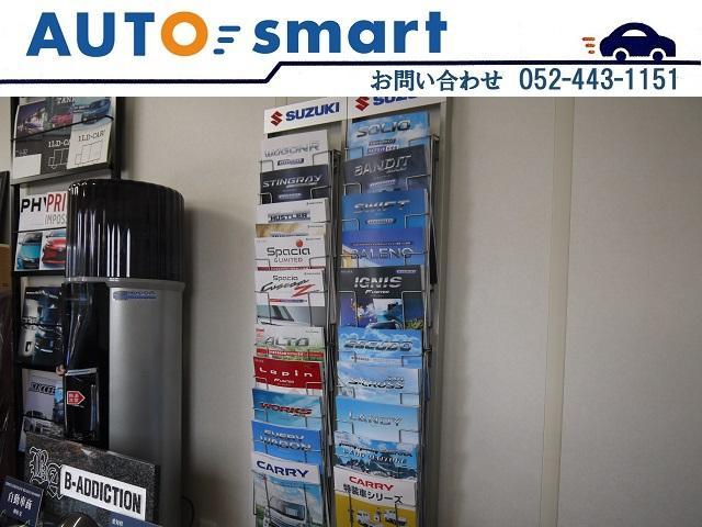 AUTO smart(4枚目)
