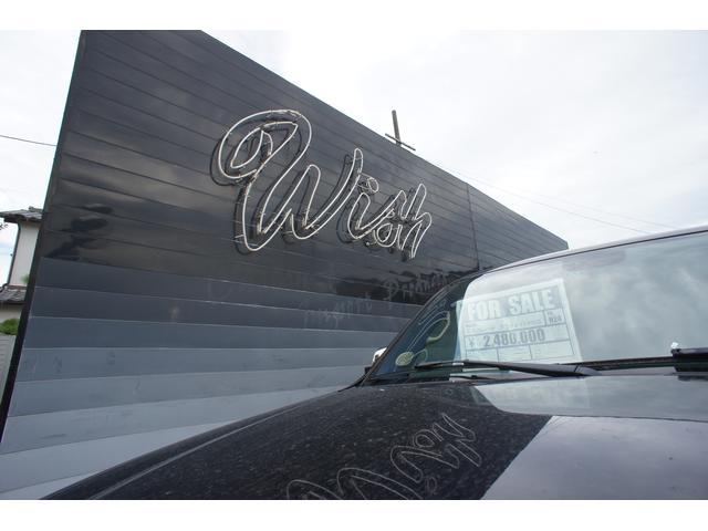 WISH 輸入車(株)ウイッシュ(6枚目)