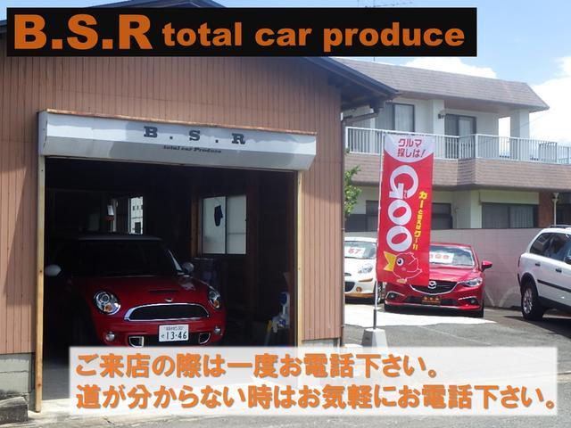 B.S.R total car produce 北名古屋店(5枚目)
